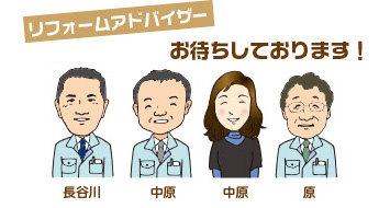 pct_reform1